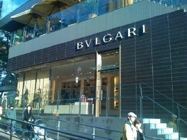 Bvlgari outlet stores for Roosevelt field jewelry stores