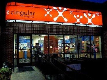 Entrance to Cingular Outlet Store
