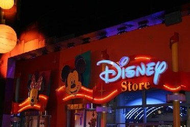 Entrance of the Disney Outlet Store