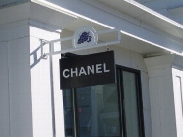 chanel outlet. the chanel outlet store in central valley, new york is conveniently located woodbury common premium outlets mall. n