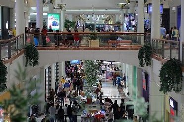 Inside Menlo Park Mall
